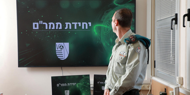 Human Resources, Not Cyber Attacks, Are the Israeli Military's Biggest Challenge, Says IT Unit Commander
