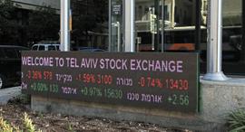 """הבורסה בתל אביב זירת הנדל""""ן , צילום: Shutterstock"""