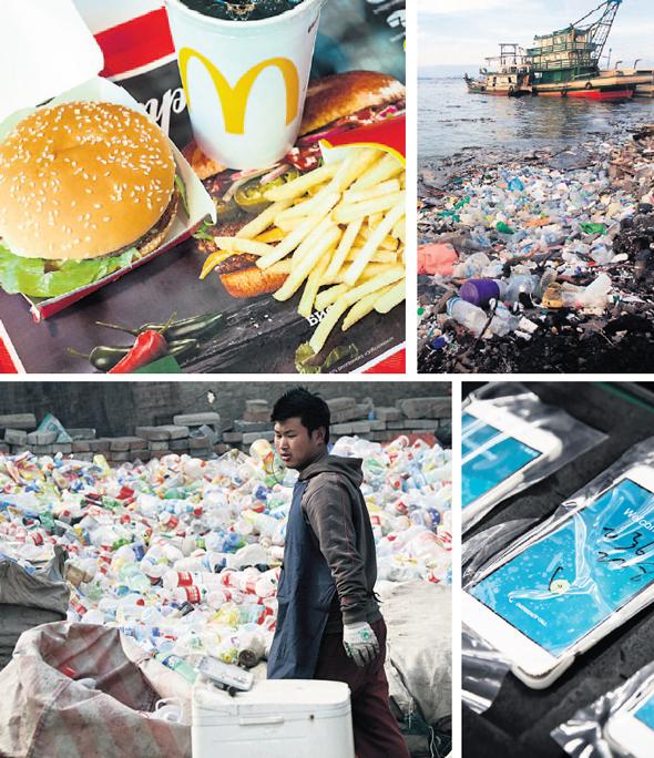 מימין: פסולת פלסטיק בחופי מלזיה, ארוחת ביג מק של מקדונלד'ס, סמארטפון מתוצרת סמסונג בעטיפת פלסטיק, פועל ממיין פסולת פלסטיק במתקן מיחזור בבייג'ינג