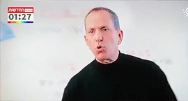 שמואל האוזר בפרסומת, צילום: צילום מסך