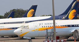 מטוסים של Jet Airways, צילום: איי פי