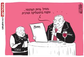 קריקטורה 21.4.19, איור: יונתן וקסמן