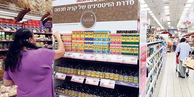 ויטמין לקיצור הבירוקרטיה: יבואני תוספי התזונה נגד משרד הבריאות