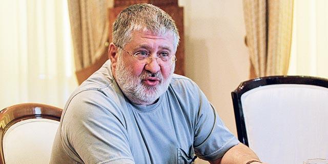 התביעה של ממשלת אוקראינה נגד בנק דיסקונט לא תעוכב