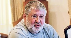 איגור קולומויסקי, צילום: Valentyn Ogirenko
