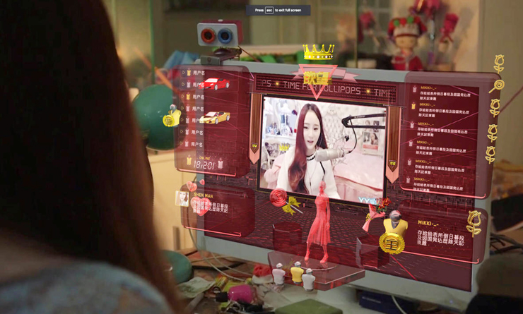 """שן מאן, אחות שנהפכה למנחה אהודה ב־YY. סין סובלת מעודף חמור של גברים ביחס לנשים, שהביא לפריחה של """"כלכלת הורמונים"""""""
