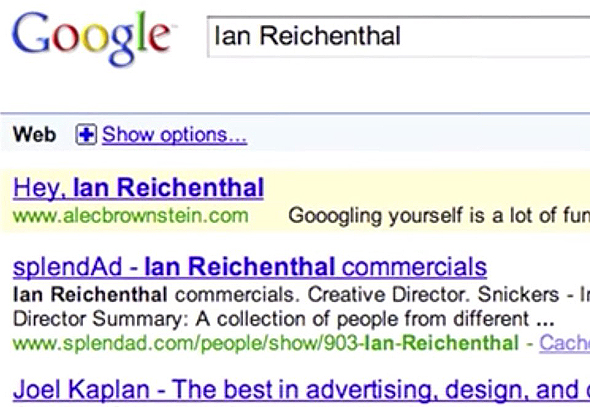 מודעה גוגל מחפשי עבודה