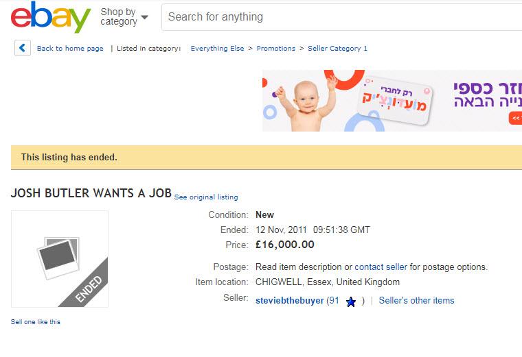 מודעה איביי מחפשי עבודה, צילום: ebay