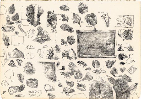"""""""מוסאון"""", 2014, מתוך ספר האמן ׳היכל הנצח׳"""