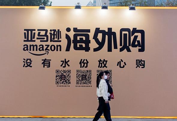 אמזון סין אופיר דור 1, צילום: Digital Commerce 360