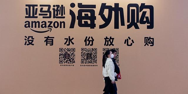 אמזון, סין , צילום: Digital Commerce 360