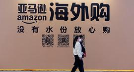 אמזון סין, צילום: Digital Commerce 360