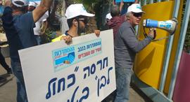 עובדי חרסה מפגינים, צילום: אגף הדוברות בהסתדרות