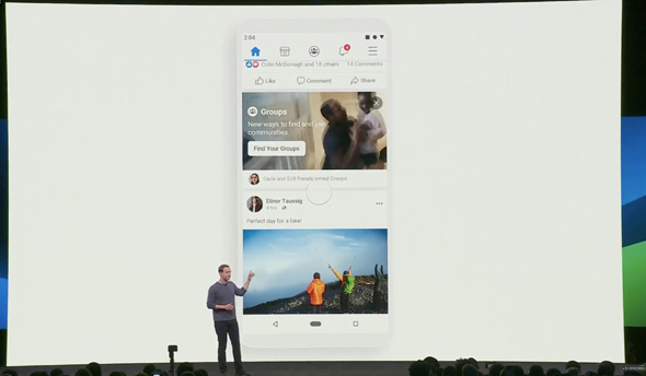 פייסבוק F8 רשתות חברתיות, מתוך שידור חי של פייסבוק