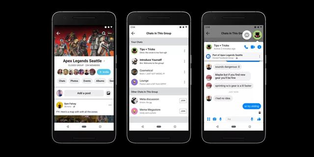 לא על הלייקים לבדם: פייסבוק חושפת עיצוב חדש ושינוי בתכונת הקבוצות