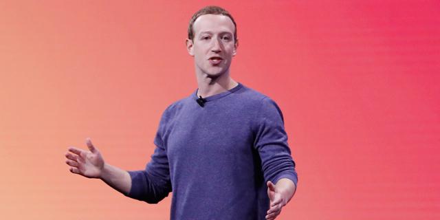 ההסדר של פייסבוק עם ה-FTC יכלול פיקוח חיצוני על שאיבת מידע
