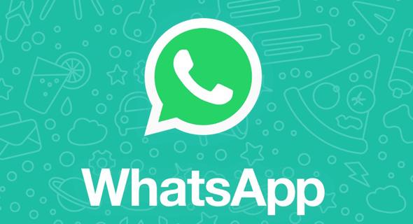 ווטסאפ אפליקציות צ'ט, צילום: Whatsapp