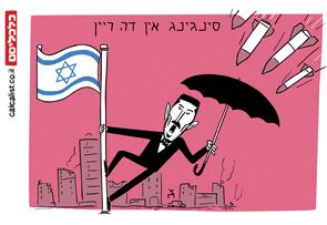 קריקטורה 6.5.19, איור: צח כהן