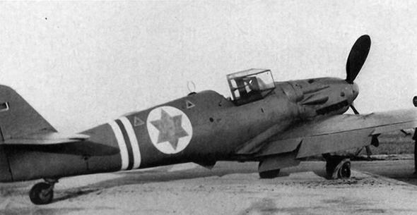 מטוס סכין ישראלי, צילום: Wikimedia