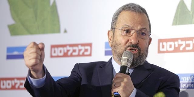 Ehud Barak's cannabis company InterCure raises $11 million in private placement