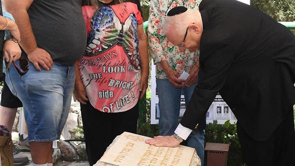 """הנשיא ראובן ריבלין על קברו של צבי פרדי גרוס ז""""ל"""