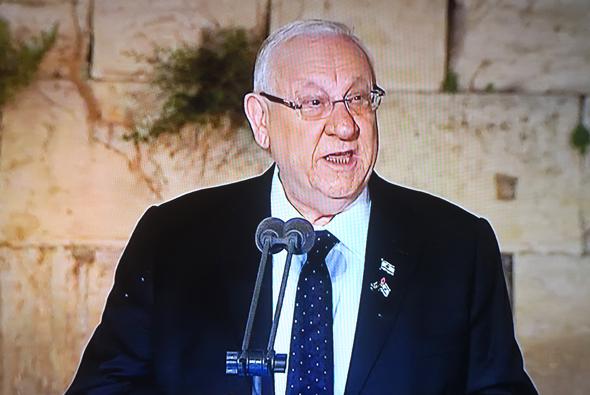 נשיא המדינה ראובן ריבלין בעצרת המרכזית של יום הזיכרון בכותל, הערב