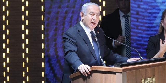 """נתניהו מגיב מהר הרצל לרוחאני: """"לא נאפשר לאיראן להשיג נשק גרעיני"""""""