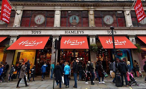 חנות המליס בלונדון