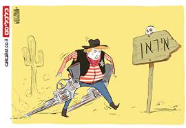 קריקטורה 12.5.19, איור: יונתן וקסמן