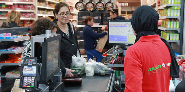 Israel's Inflation Drops, but Prices Keep on Rising