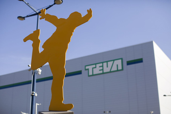 Teva's Israeli headquarters. Photo: EPA