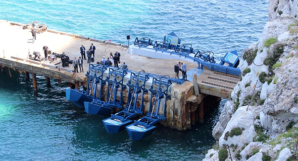 EWP's Gibraltar power plant. Photo: Echo Wave Power Ltd.