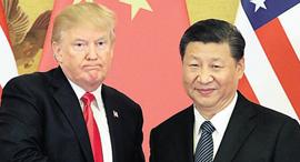 "נשיא סין שי ג'ינפינג ונשיא ארה""ב דונלד טראמפ, צילום: בלומברג"