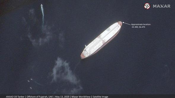 צילום לוויין