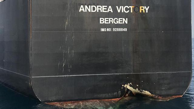 צילום לוויין. רגע החבלה, צילום: AFP