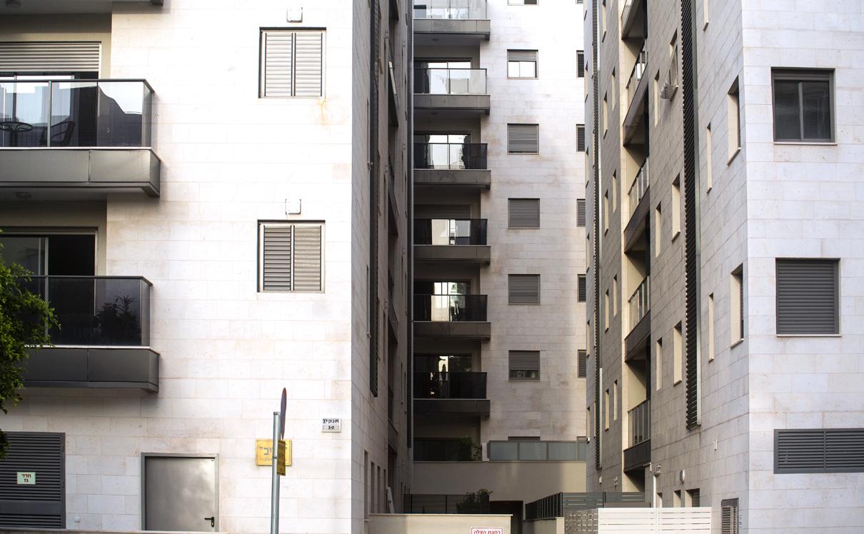 בנייני אגרובנק, צילום: תומי הרפז