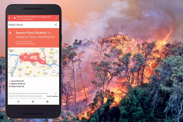 שריפה אפליקציה התרעה