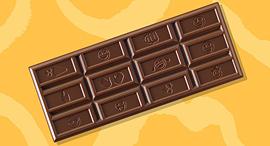 שוקולד הרשי החדש - אימוג'י, צילום: Hershys
