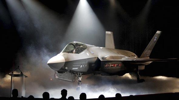 טקס חשיפת ה-F35