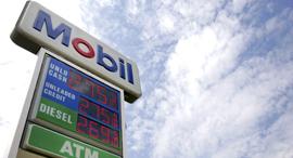 אקסון מוביל דלק בנזין, צילום: בלומברג