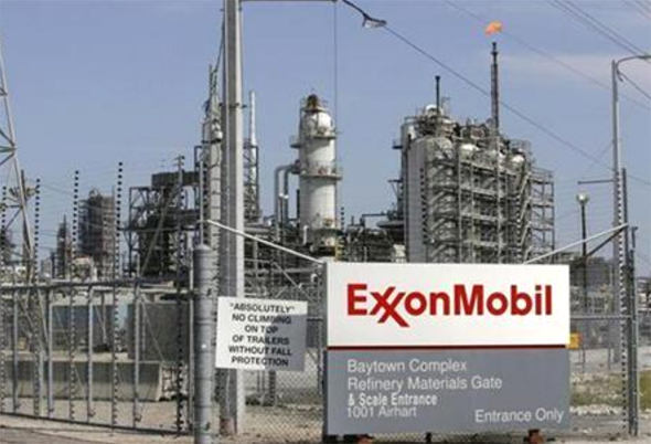 שדה הנפט מערב קורנה 1 של אקסון מוביל בעיראק