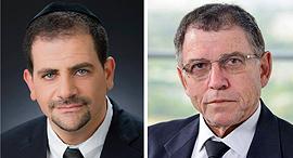 """ראשי סיעת """"אמונה במשפט"""". מימין: עו""""ד יצחק נטוביץ ועו""""ד יוסף ויצמן"""