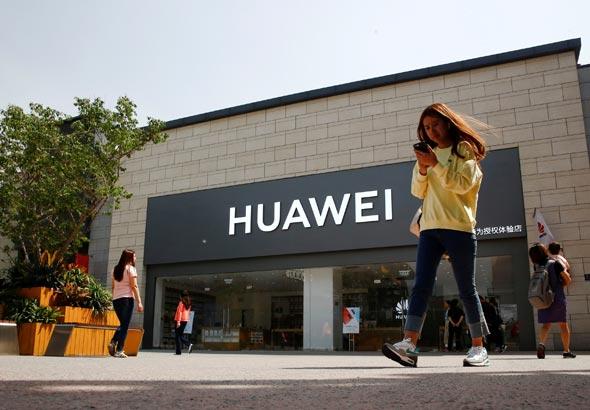 וואווי חנות בבייג'ינג