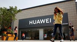 חנות של וואווי בבייג'ינג, צילום: רויטרס