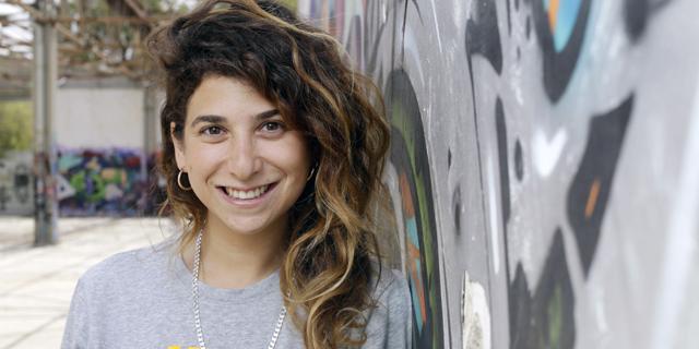 """בלינג ציוני: """"סילבר טונה"""" מייצרת תכשיטים לראפרים ישראלים"""
