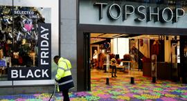סניף של טופשופ ברחוב אוקספורד בלונדון, צילום: בלומברג