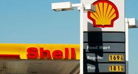 תחנת דלק של Shell, צילום: בלומברג