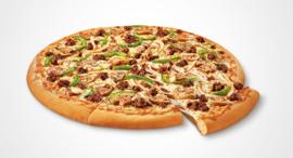 הפיצה החדשנית, אימפוסיבל סופרים פיצה, צילום: AP