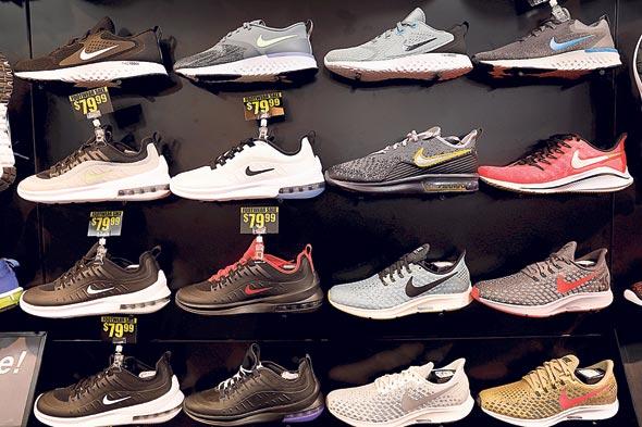 חנות של נייקי בניו יורק, צילום: רויטרס