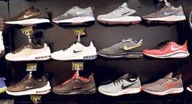 נעלי נייקי, צילום: רויטרס